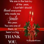 New Year Thanks Quotes