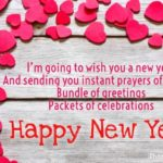 New Year Wishes For Fiance Facebook