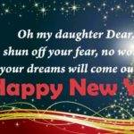 New Year Wishes For My Daughter Pinterest