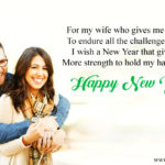 New Year Wishes For My Wife