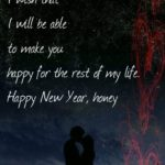 New Year Wishes To My Girlfriend