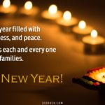 New Year Wishes With God Images
