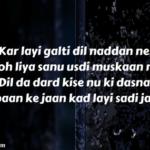 Punjabi Romantic Quotes Twitter