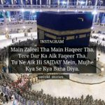 Quotes About Beauty Of Kaaba Twitter