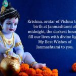 Quotes On Krishna Janmashtami Facebook