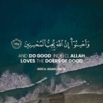Quran Quotes About Family Tumblr