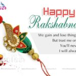 Rakhi Telugu Quotes Pinterest
