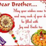 Rakhi Wishes In English Pinterest