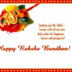 Raksha Bandhan Images Brother And Sister Twitter