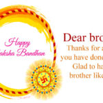 Raksha Bandhan Images For Brother Tumblr