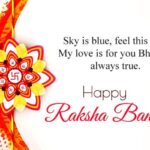 Raksha Bandhan Quotes 2020 Tumblr