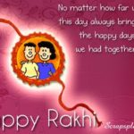 Raksha Bandhan Quotes For Small Brother Pinterest