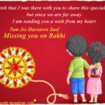 Raksha Bandhan Quotes Missing Brother