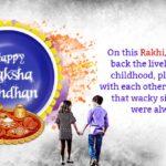 Raksha Bandhan Quotes Missing Brother Twitter