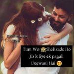 Romantic Lines For Husband In Punjabi Pinterest
