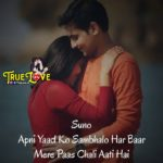 Romantic Love Post Facebook