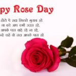Rose Day Message For Wife Pinterest