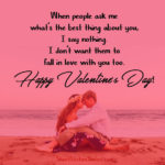 Rude Valentines Day Quotes Facebook