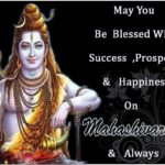 Shivaratri Quotes Pinterest