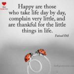 Short Sweet Quotes About Life Facebook