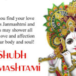 Shri Krishna Janmashtami Quotes In Hindi Tumblr