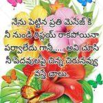 Sunday Special Images Telugu Twitter