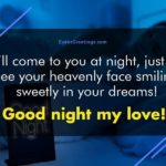 Sweet Good Night Message For My Girlfriend