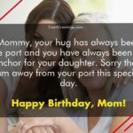 Sweet Messages To Mom From Daughter