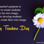 Teachers Day 2020 Wishes Facebook