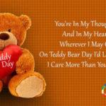 Teddy Day Sms For Boyfriend Tumblr
