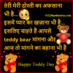 Teddy Day Status In Hindi Tumblr