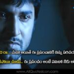 Telugu Movie Quotes Pinterest