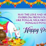 Thai Pongal Wishes Twitter