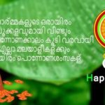 Thiruvonam Wishes Malayalam Tumblr