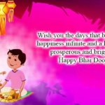 Tihar Wishes For Brothers Pinterest