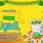 Ugadi Quotes In Kannada Facebook