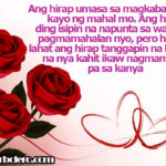Valentines Bitter Quotes Tagalog Twitter