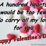 Valentine's Day Birthday Quotes Facebook