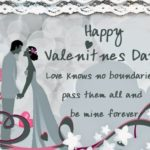 Valentines Day Wishes For Him