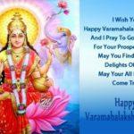 Varalakshmi Vratham 2018 Wishes Twitter