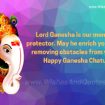 Vinayaka Chavithi Wishes Greetings Twitter