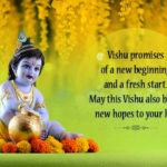 Vishu Wishes Quotes
