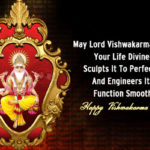 Vishwakarma Day Wishes Tumblr