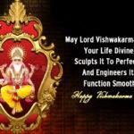 Vishwakarma Day Wishes Tumblr
