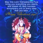 Vishwakarma Jayanti Wishes In Hindi Twitter
