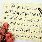 Wedding Anniversary Wishes For Sister In Urdu Tumblr