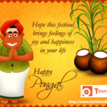 Wish You Happy Pongal Tumblr