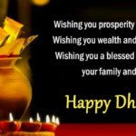 Wishes For Dhanteras In English
