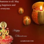 Wishes For Dhanteras In English Facebook