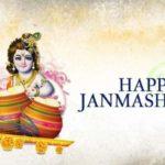 Wishes For Janmashtami In Hindi Twitter